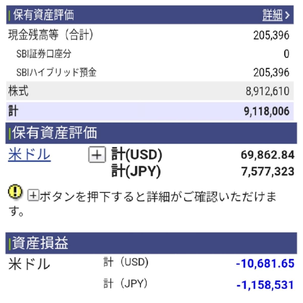 f:id:takayuki23:20200418084132j:plain