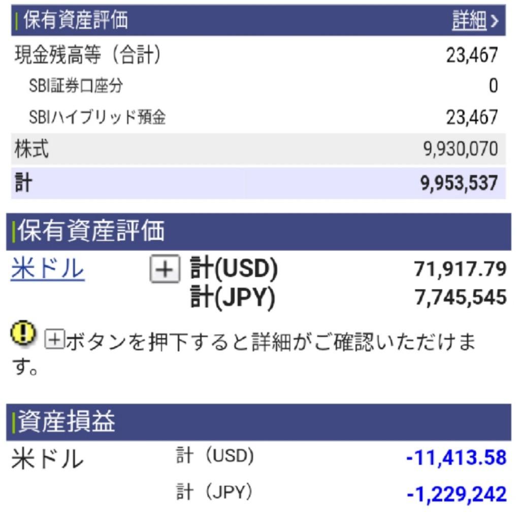 f:id:takayuki23:20200425055803j:plain
