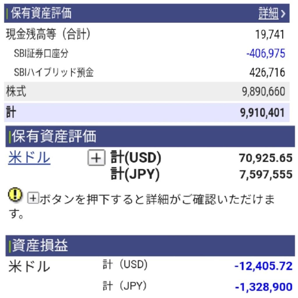 f:id:takayuki23:20200502075641j:plain