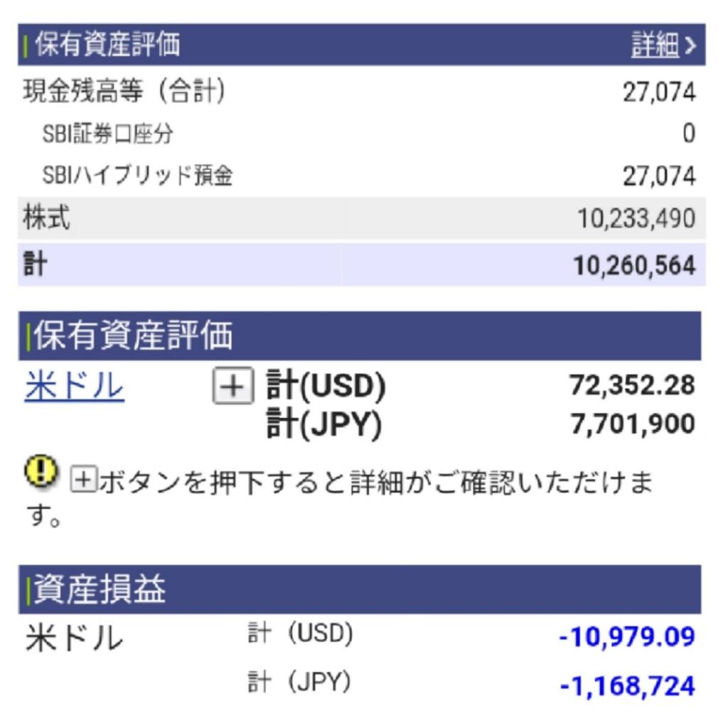 f:id:takayuki23:20200509125620j:plain