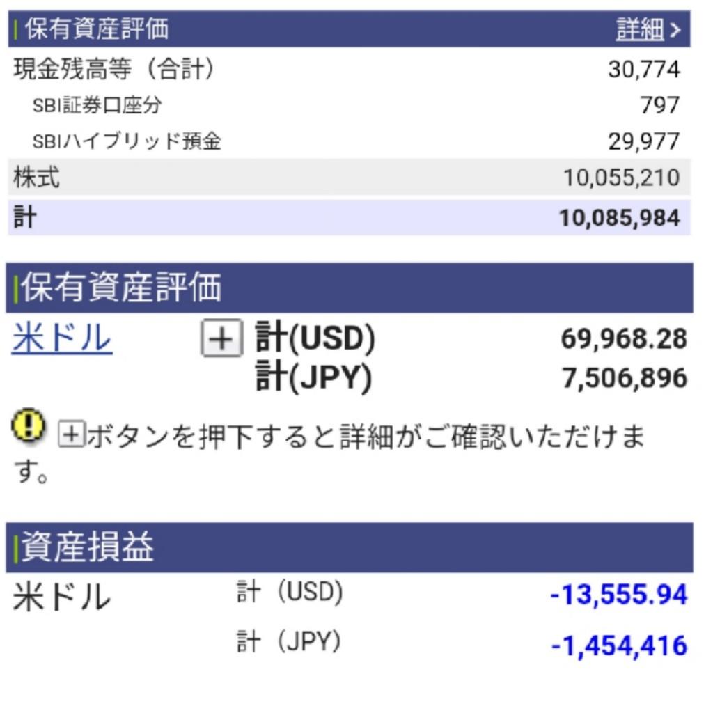f:id:takayuki23:20200516102730j:plain