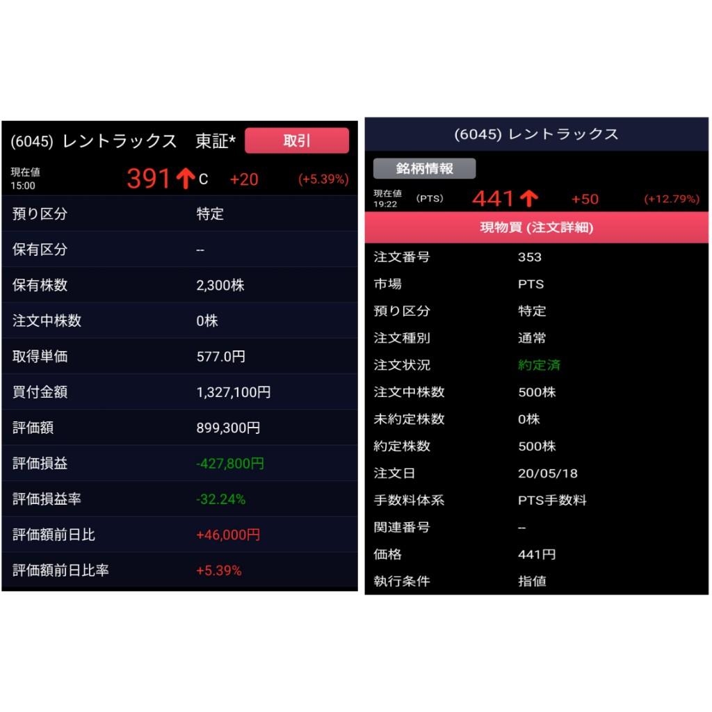 f:id:takayuki23:20200518210647j:plain