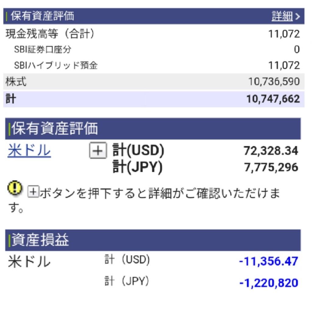 f:id:takayuki23:20200523081114j:plain