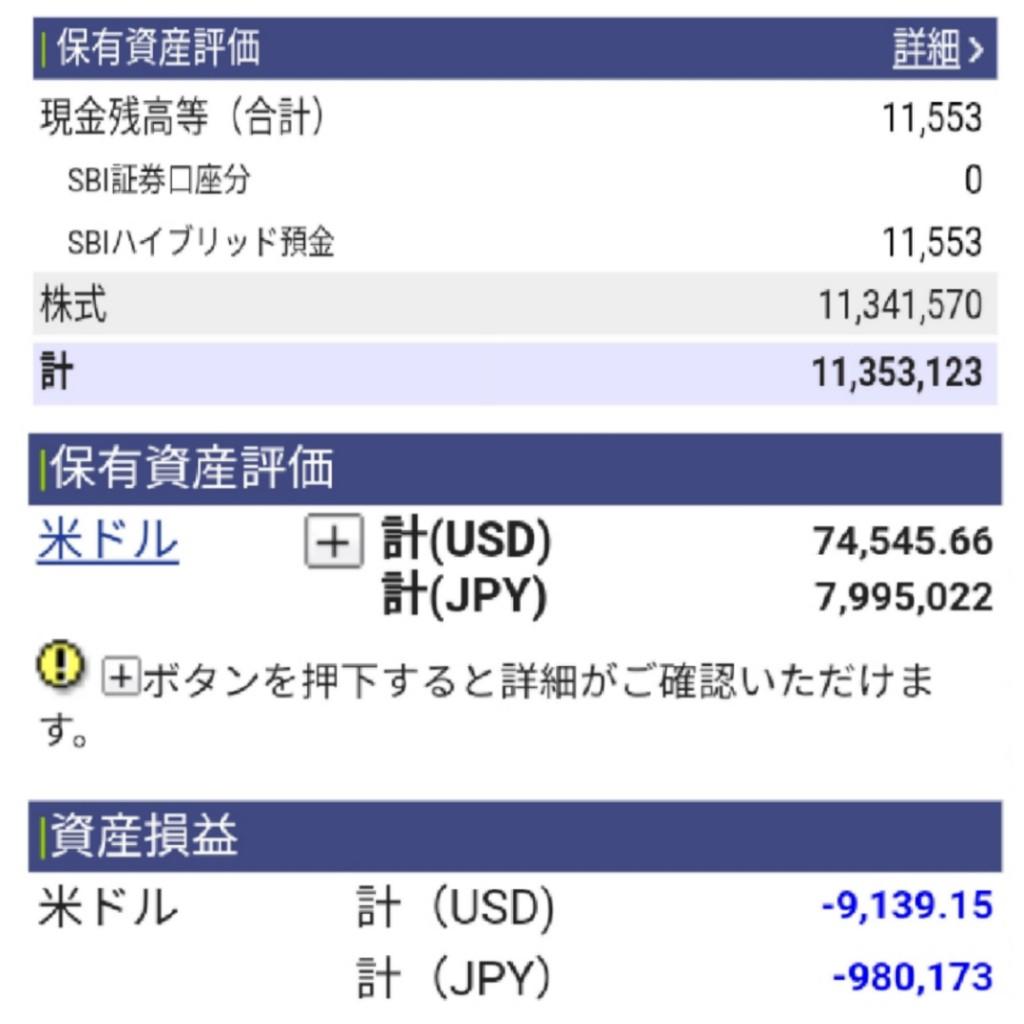 f:id:takayuki23:20200530073121j:plain