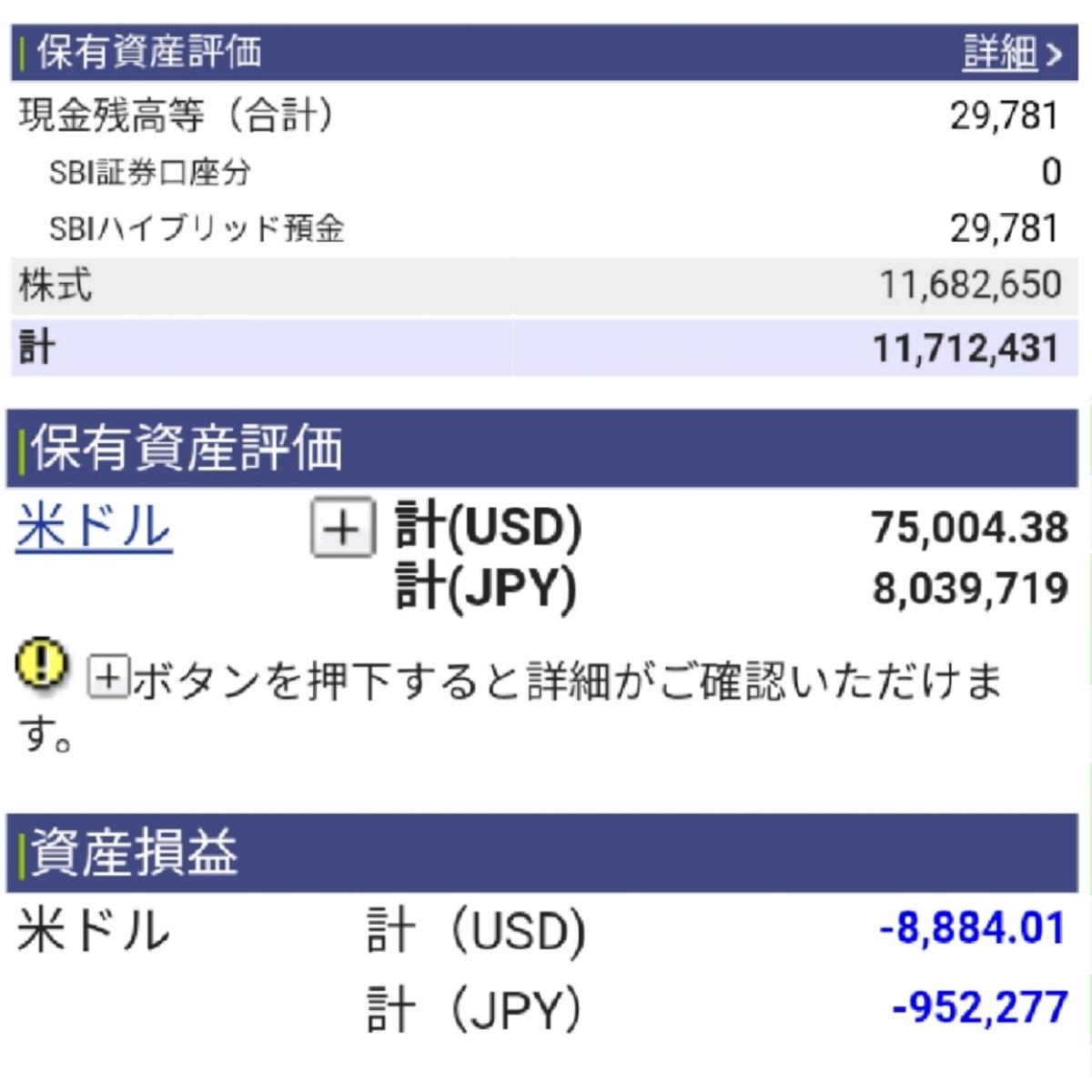f:id:takayuki23:20200613054432j:plain