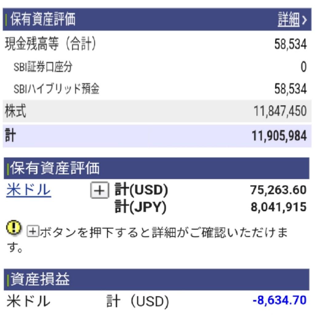 f:id:takayuki23:20200620060908j:plain