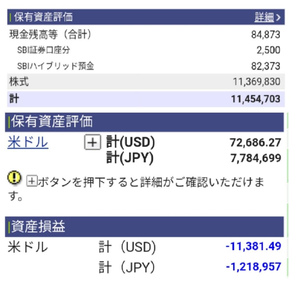 f:id:takayuki23:20200627060906j:plain