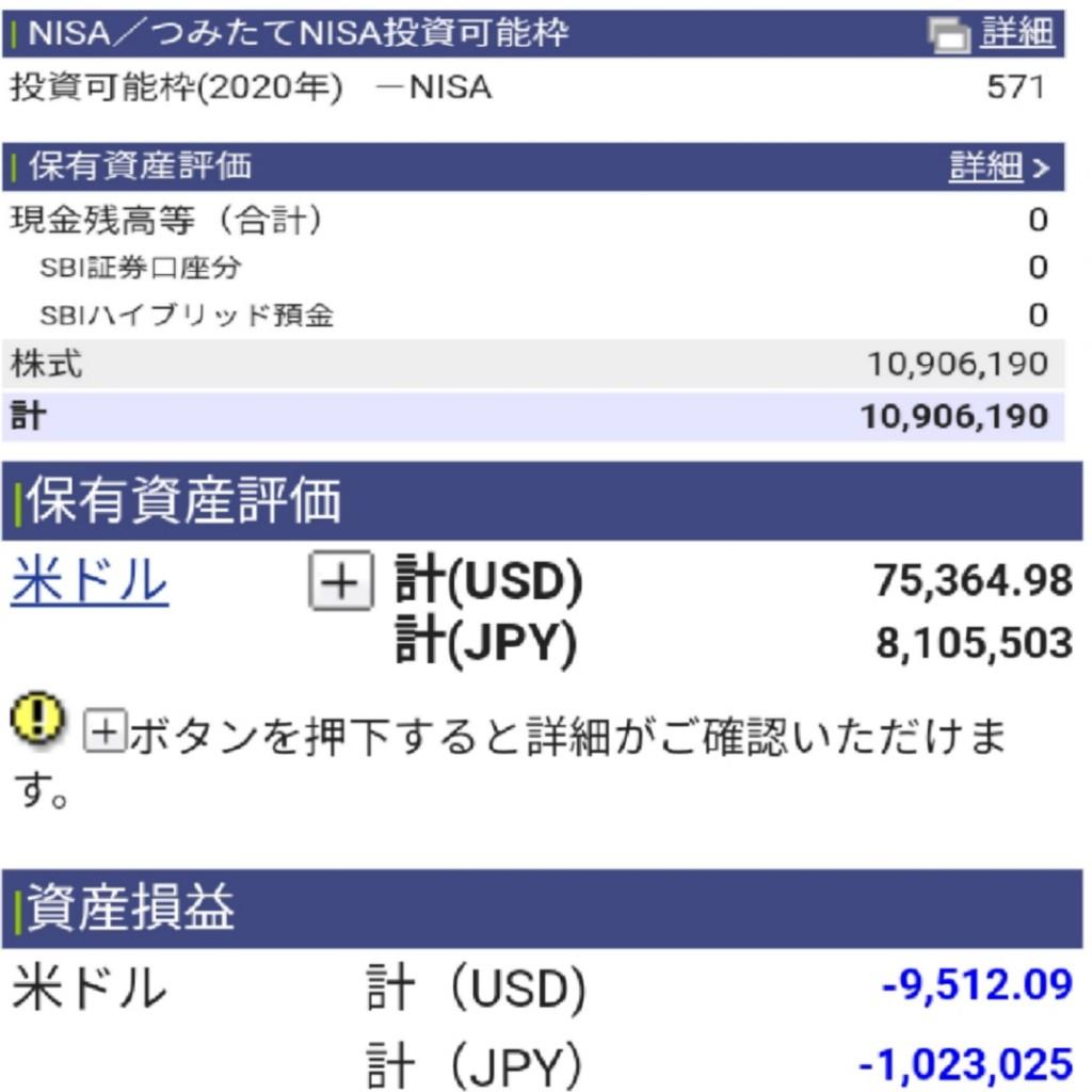f:id:takayuki23:20200704052956j:plain