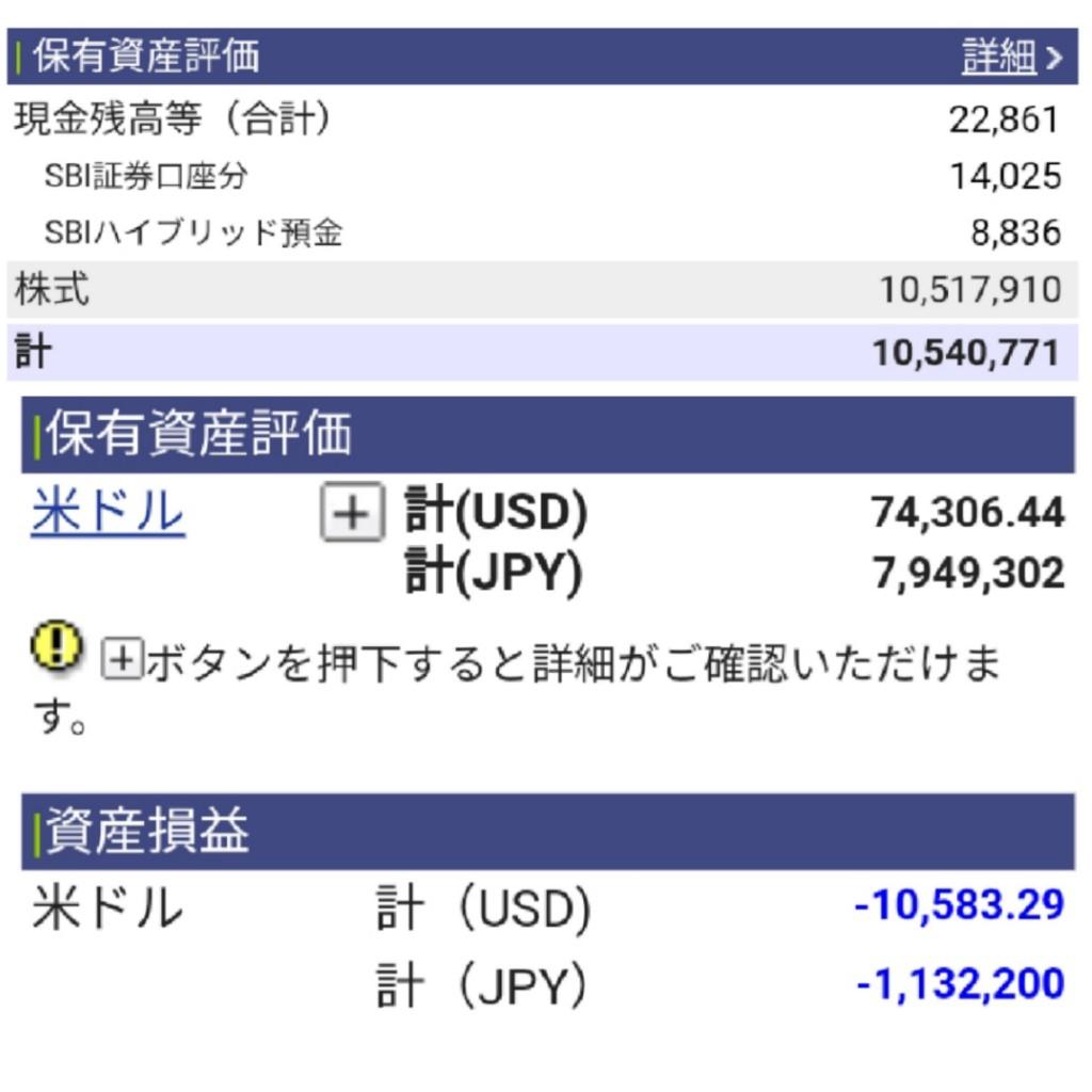 f:id:takayuki23:20200711071021j:plain