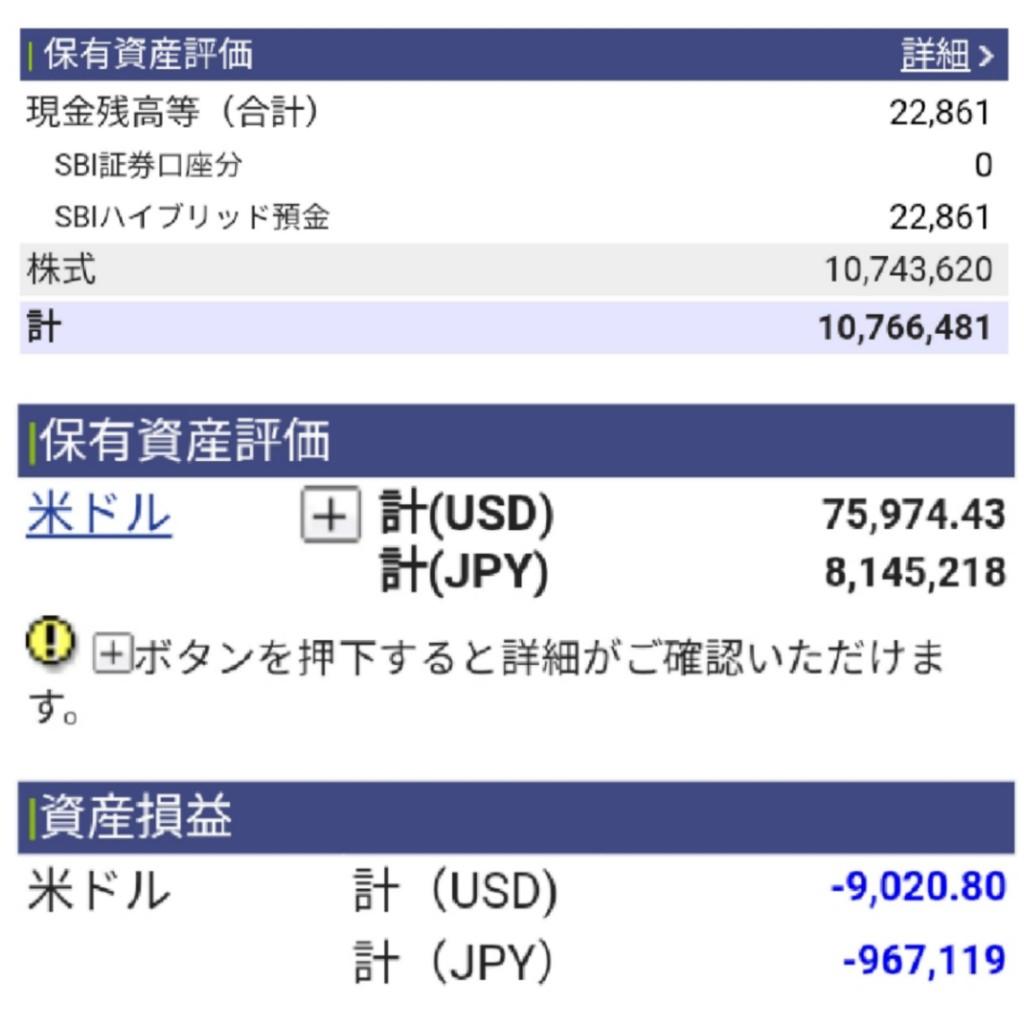 f:id:takayuki23:20200718095952j:plain