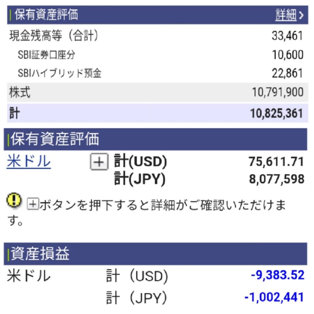 f:id:takayuki23:20200725064926j:plain