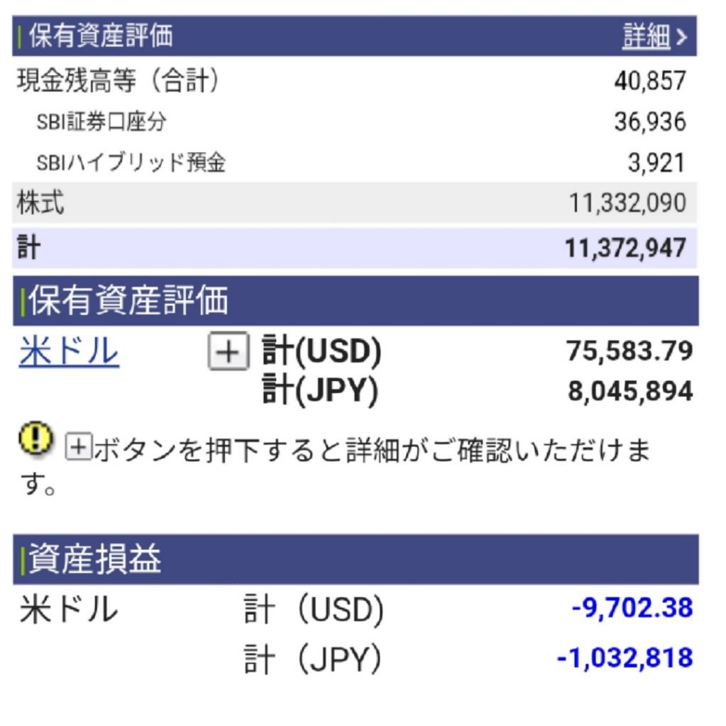 f:id:takayuki23:20200830063642j:plain