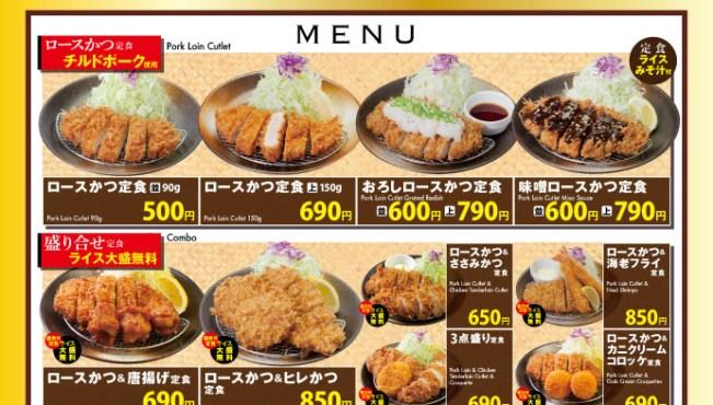 f:id:takayuki2525:20160612185205j:plain
