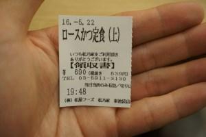 f:id:takayuki2525:20160612185209j:plain