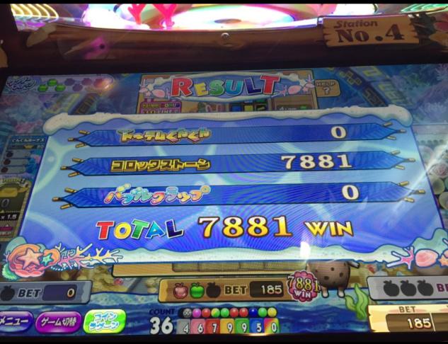f:id:takayuki2525:20160612192340p:plain