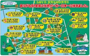 f:id:takayuki2525:20160612222150j:plain