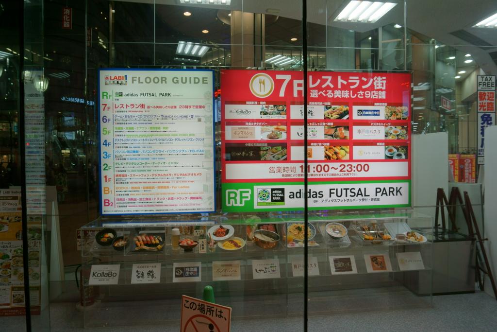 f:id:takayuki2525:20160612233759j:plain
