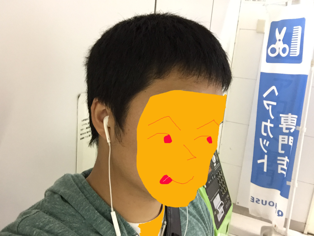 f:id:takayuki2525:20160614002018p:plain