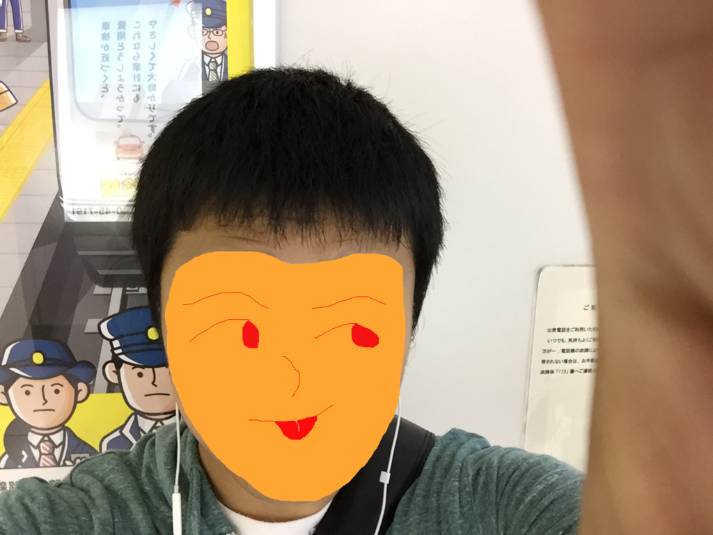 f:id:takayuki2525:20160614002021p:plain
