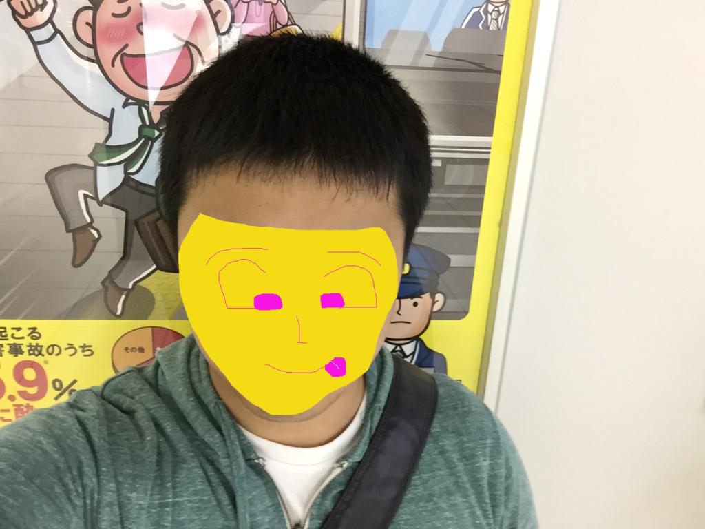 f:id:takayuki2525:20160614002023p:plain