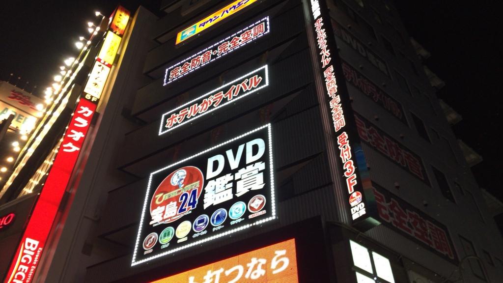f:id:takayuki2525:20160614230721j:plain
