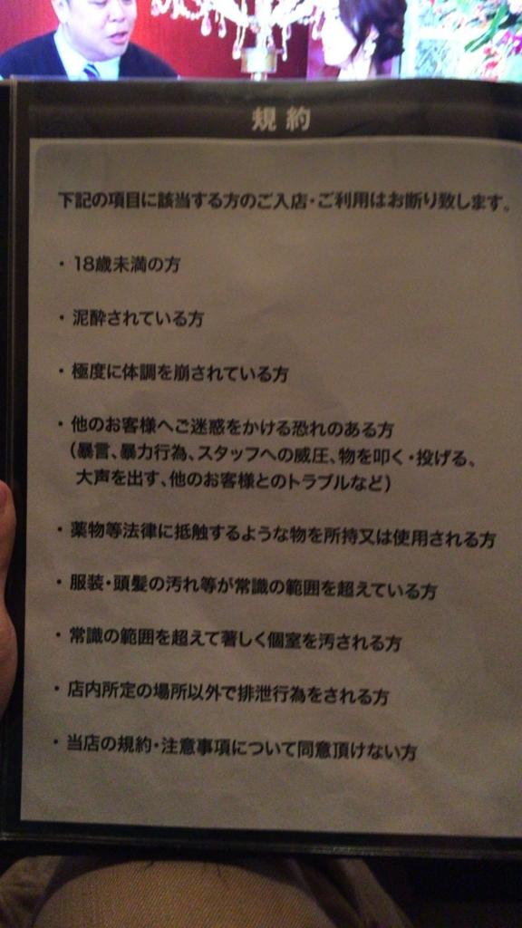f:id:takayuki2525:20160614230752j:plain