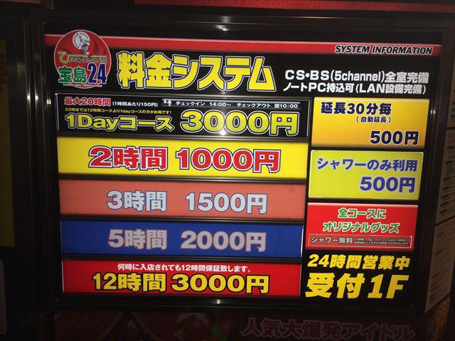 f:id:takayuki2525:20160614231705j:plain