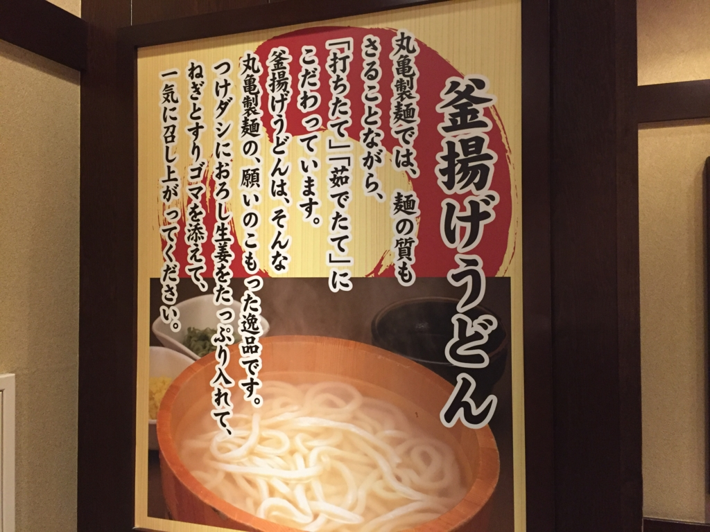 f:id:takayuki2525:20160614235800j:plain