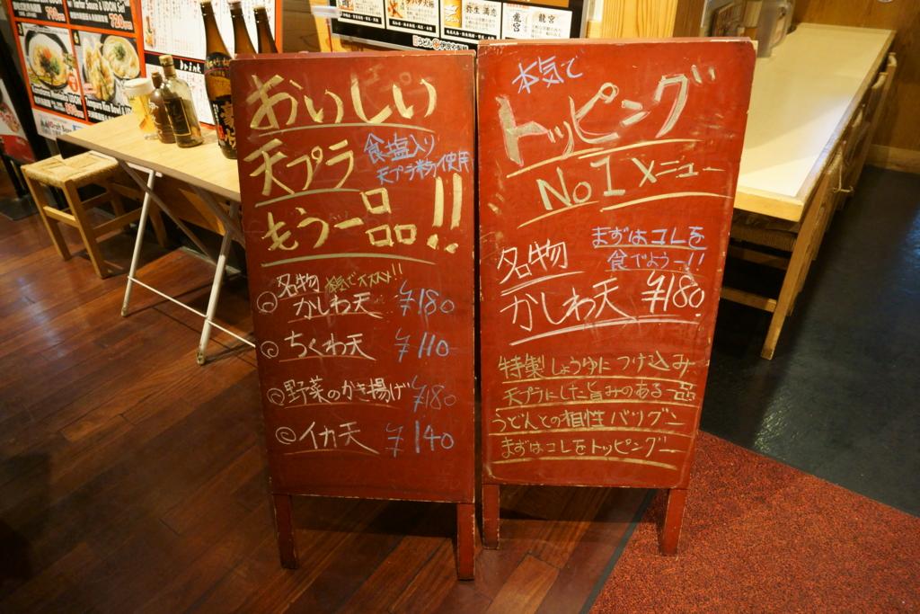f:id:takayuki2525:20160622231048j:plain