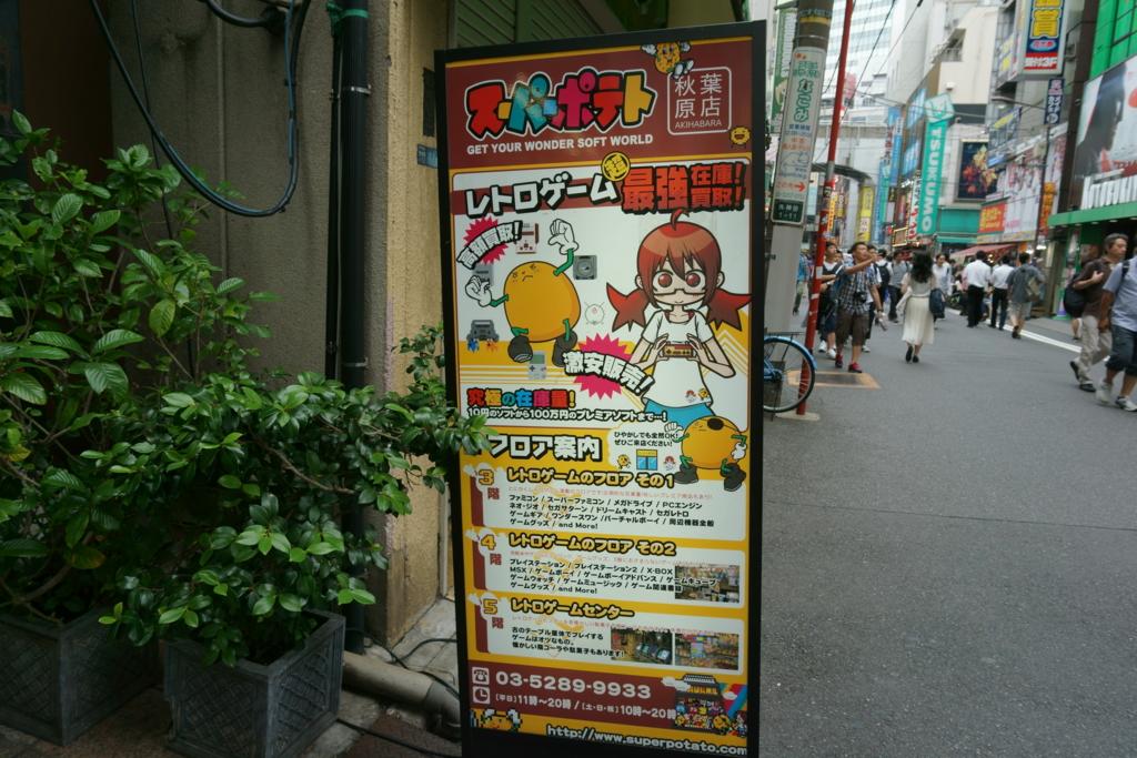 f:id:takayuki2525:20160625113340j:plain