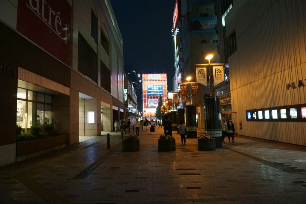 f:id:takayuki2525:20160625123339j:plain