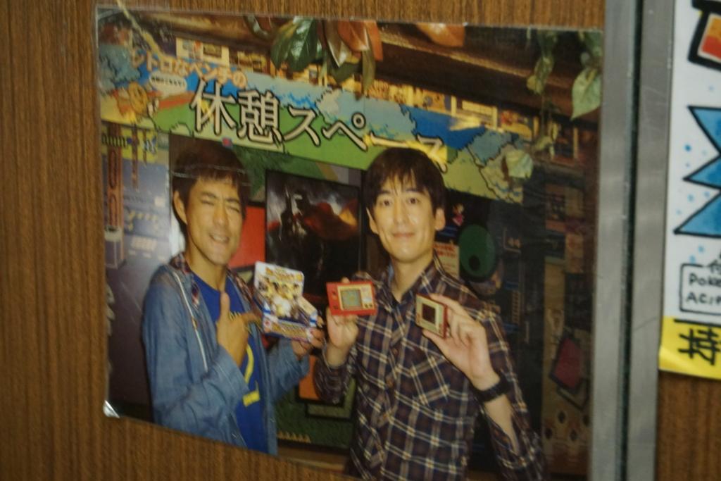 f:id:takayuki2525:20160625125911j:plain