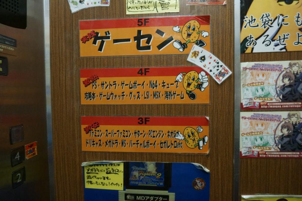 f:id:takayuki2525:20160625125950j:plain