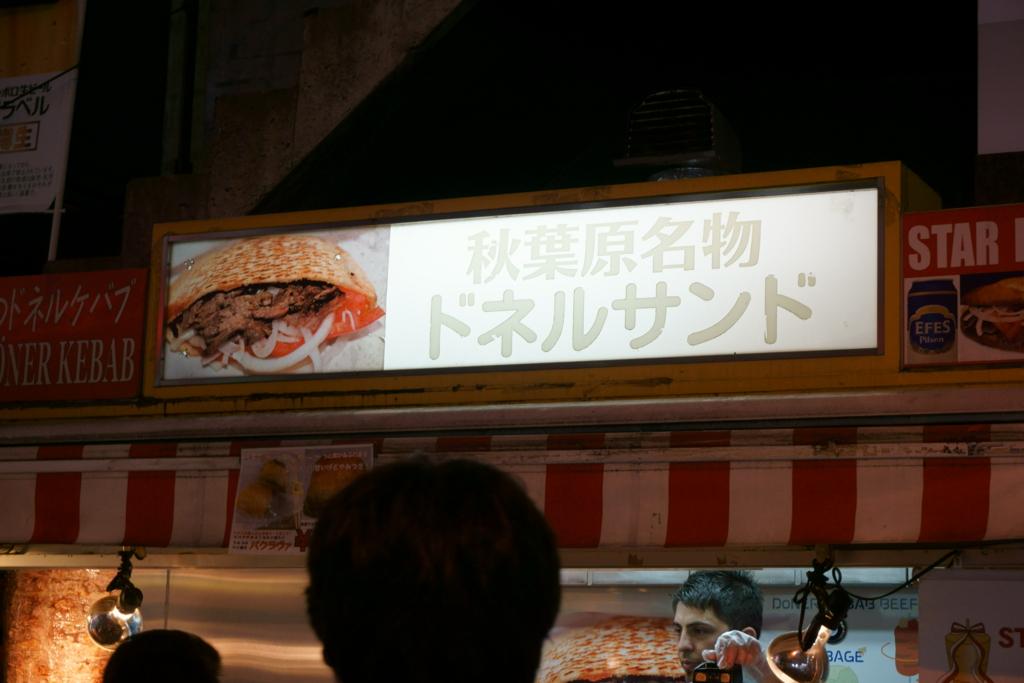 f:id:takayuki2525:20160625152816j:plain