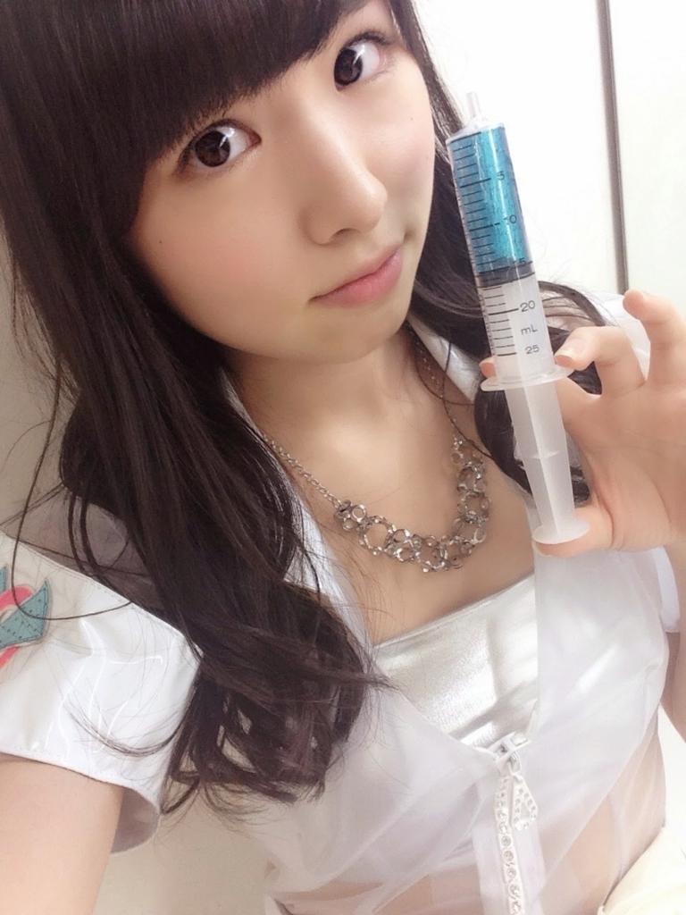 f:id:takayuki2525:20160625214929j:plain