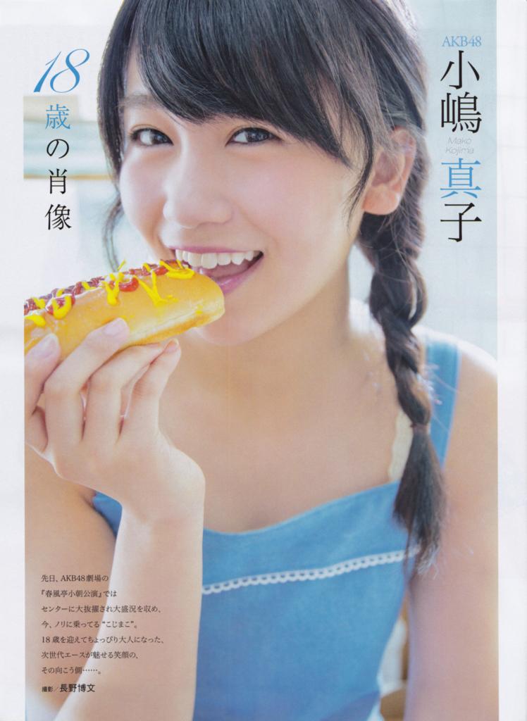 f:id:takayuki2525:20160625221716j:plain