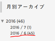 f:id:takayuki2525:20160702184045p:plain