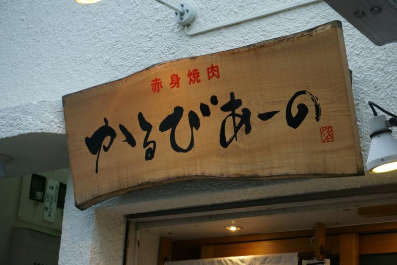 f:id:takayuki2525:20160703061635j:plain
