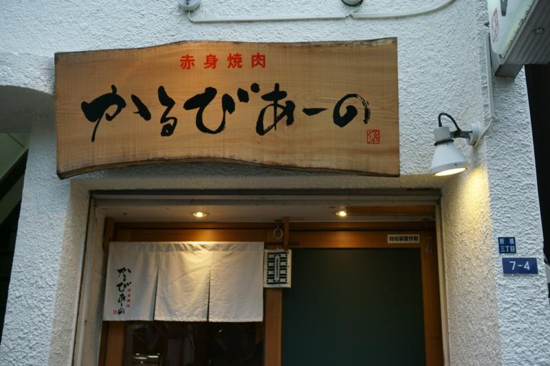 f:id:takayuki2525:20160703061638j:plain
