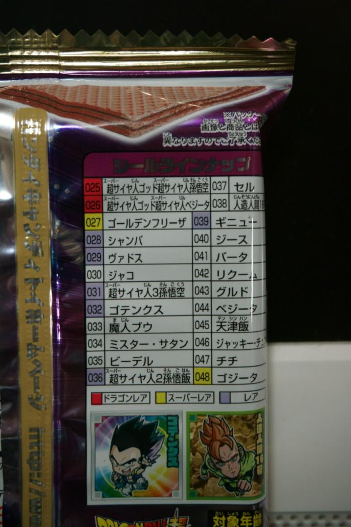 f:id:takayuki2525:20160704231442j:plain