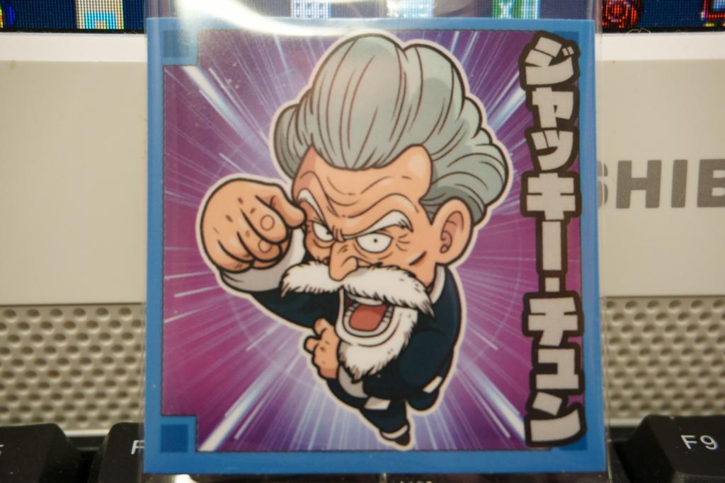 f:id:takayuki2525:20160704231452j:plain
