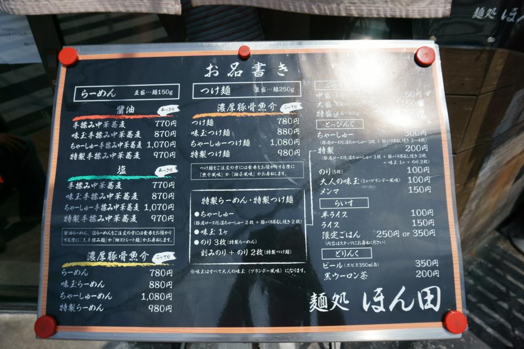 f:id:takayuki2525:20160715215556j:plain