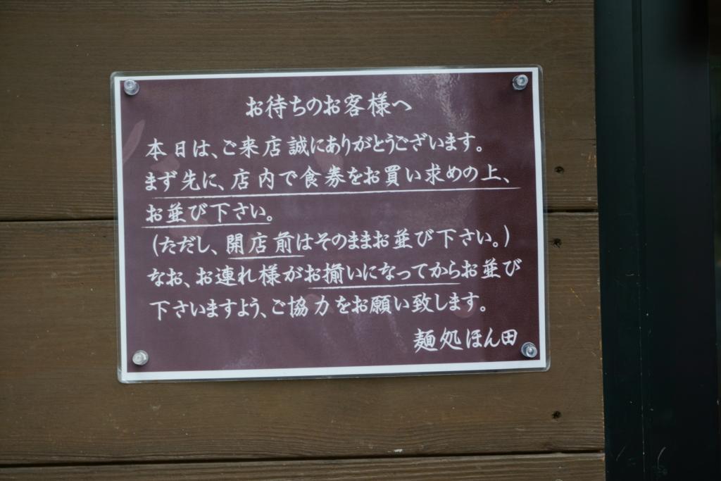 f:id:takayuki2525:20160715215752j:plain
