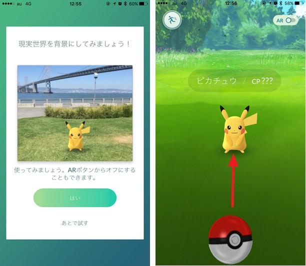 f:id:takayuki2525:20160725182811j:plain