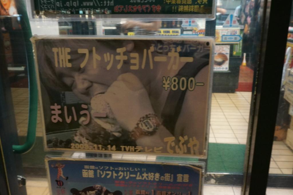 f:id:takayuki2525:20160727233049j:plain