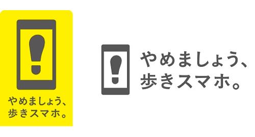 f:id:takayuki2525:20160729225115p:plain