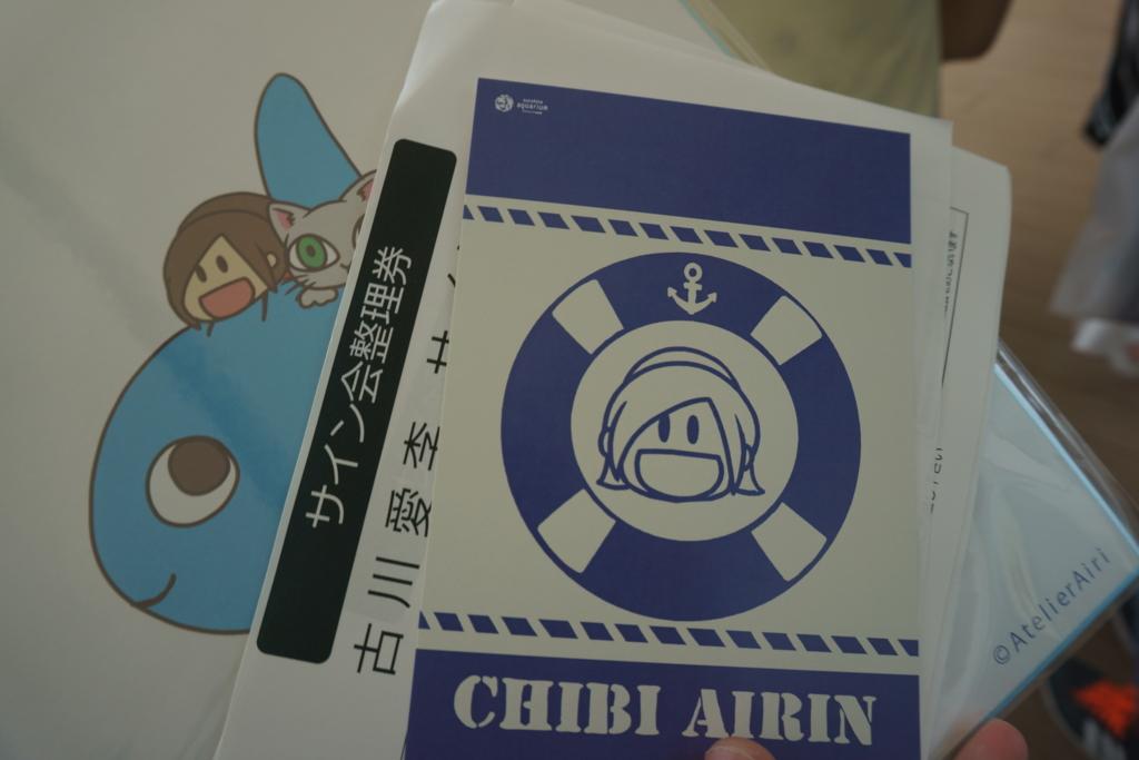 f:id:takayuki2525:20160801013359j:plain