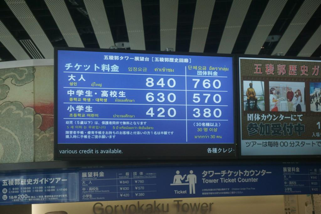 f:id:takayuki2525:20160802012034j:plain