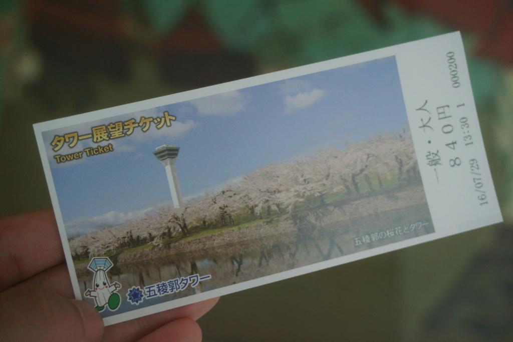 f:id:takayuki2525:20160802012039j:plain