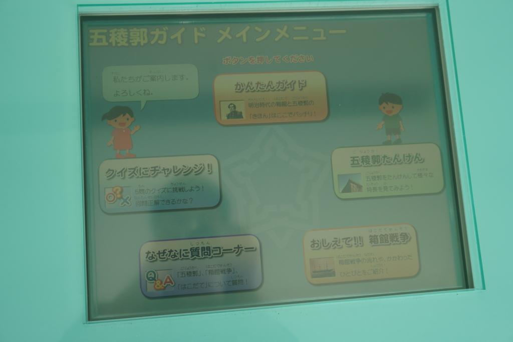 f:id:takayuki2525:20160802012301j:plain